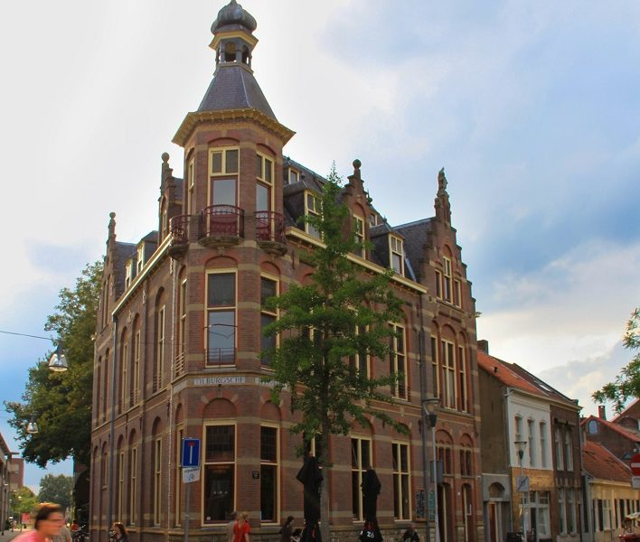 Maas, Stadscafé de Spaarbank, Tilburg